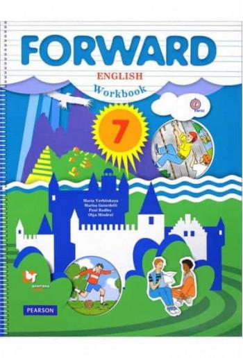 Английский язык 7 класс рабочая тетрадь авторы Вербицкая, Миндрул, Гаярделли