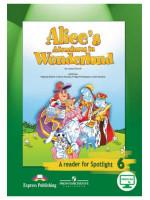 Английский язык. 6 класс. Spotlight. Книга для чтения. Алиса в стране Чудес. В пересказе Ваулиной, Дули, Эванс