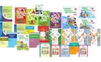 Внеурочная деятельность и диагностика в начальной школе