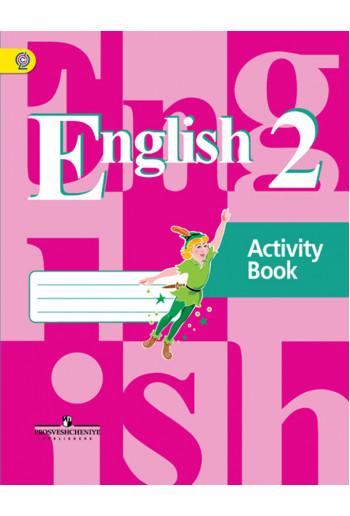 Английский язык Activity book 2 класс рабочая тетрадь авторы Кузовлев, Пастухова, Перегудова
