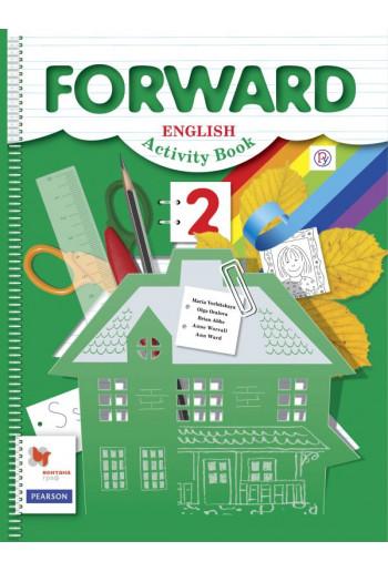 Английский язык 2 класс Forward рабочая тетрадь автор Вербицкая