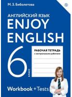 Английский язык. 6 класс. Enjoy English. Рабочая тетрадь с контрольными работами. Авторы Биболетова, Денисенко, Трубанева