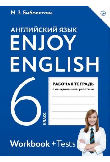 Английский язык 6 класс Enjoy English рабочая тетрадь с контрольными работами авторы Биболетова, Денисенко, Трубанева
