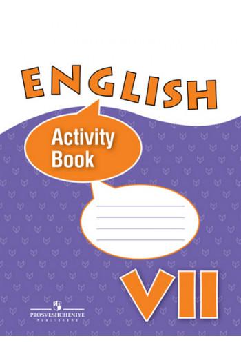Английский язык 7 класс рабочая тетрадь авторы Афанасьева, Михеева, Баранова