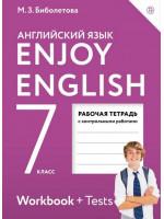 Английский язык. 7 класс. Enjoy English. Рабочая тетрадь с контрольными работами. Авторы Биболетова, Бабушис