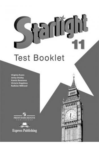 Английский язык 11 класс Starlight Контрольные задания авторы Дули, Баранова, Копылова, Эванс