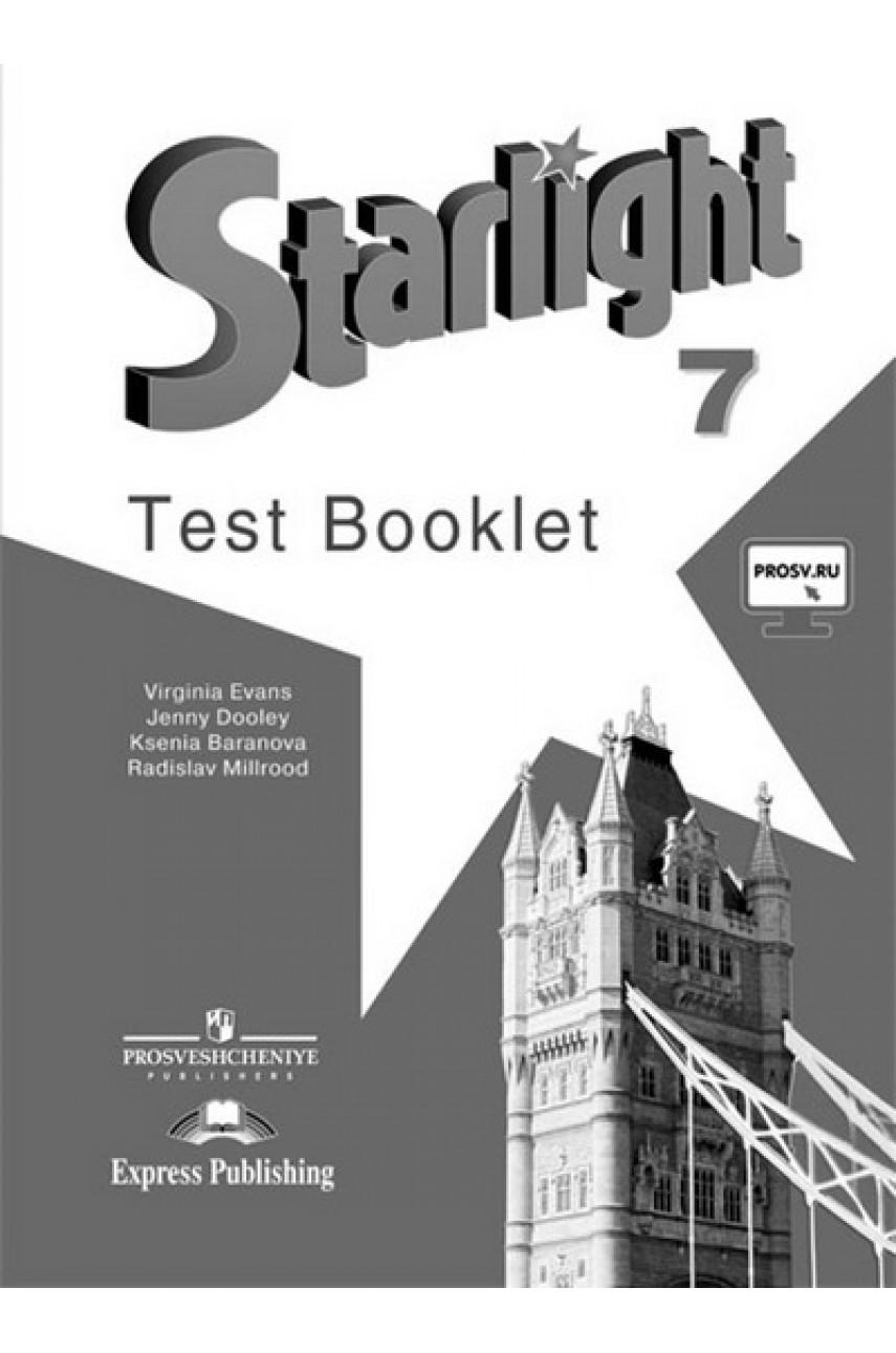 Английский язык 7 класс Starlight Контрольные задания авторы Дули, Баранова, Мильруд, Эванс