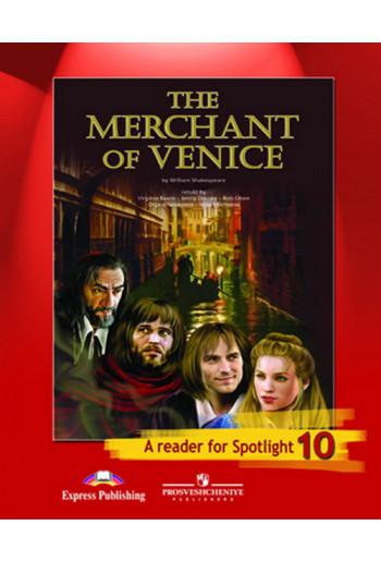 Английский язык. 10 класс. Spotlight. Книга для чтения. Венецианский купец