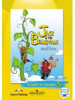 Английский язык. 5 класс. Spotlight. Книга для чтения. Джек и бобовое зернышко. В пересказе Ваулиной, Дули