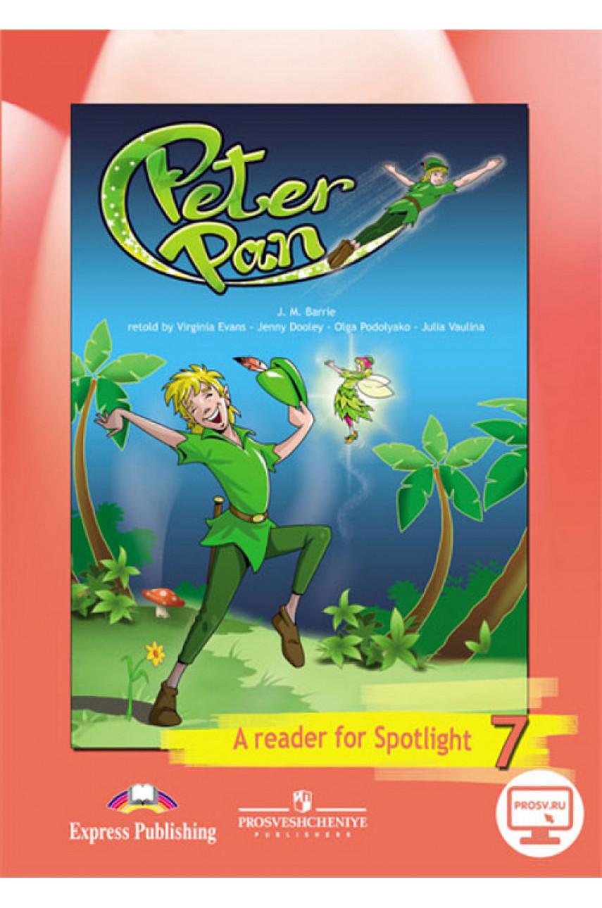 Английский язык. 7 класс. Spotlight. Книга для чтения. Питер Пен. В пересказе Ваулиной, Дули, Эванс