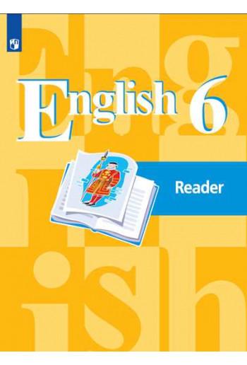 Английский язык 6 класс Книга для чтения авторы Reader Кузовлев, Лапа, Дуванова, Костина, Перегудова