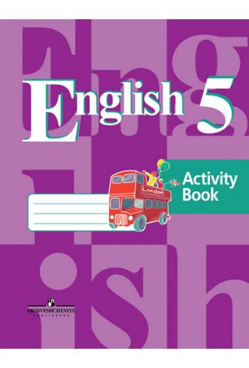 Английский язык 5 класс рабочая тетрадь авторы Кузовлев, Лапа, Дуванова, Костина
