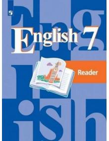 Английский язык. 7 класс. Книга для чтения Reader. Авторы Кузовлев, Лапа, Костина, Кузнецова