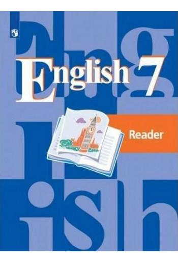 Английский язык 7 класс Книга для чтения Reader авторы Кузовлев, Лапа, Кузнецова, Костина