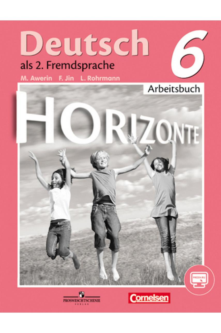 Немецкий язык. 6 класс. Рабочая тетрадь. Авторы Аверин, Джин, Лутц