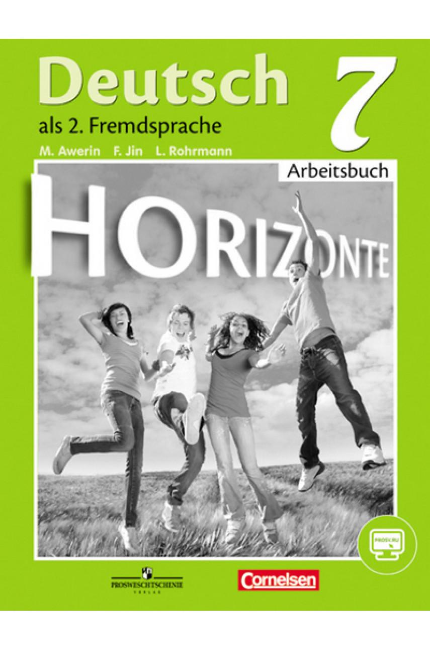 Немецкий язык. 7 класс. Рабочая тетрадь. Авторы Аверин, Джин, Рорман