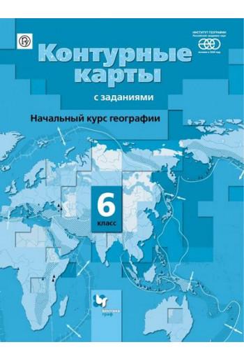 География 6 класс контурные карты Начальный курс географии автор Летягин