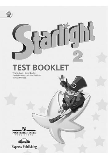 Английский язык Starlight 2 класс Контрольные задания авторы Баранова, Дули, Копылова