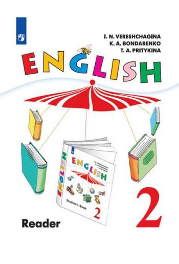 Английский язык 2 класс углубленный уровень Книга для чтения авторы Верещагина, Бондаренко, Притыкина