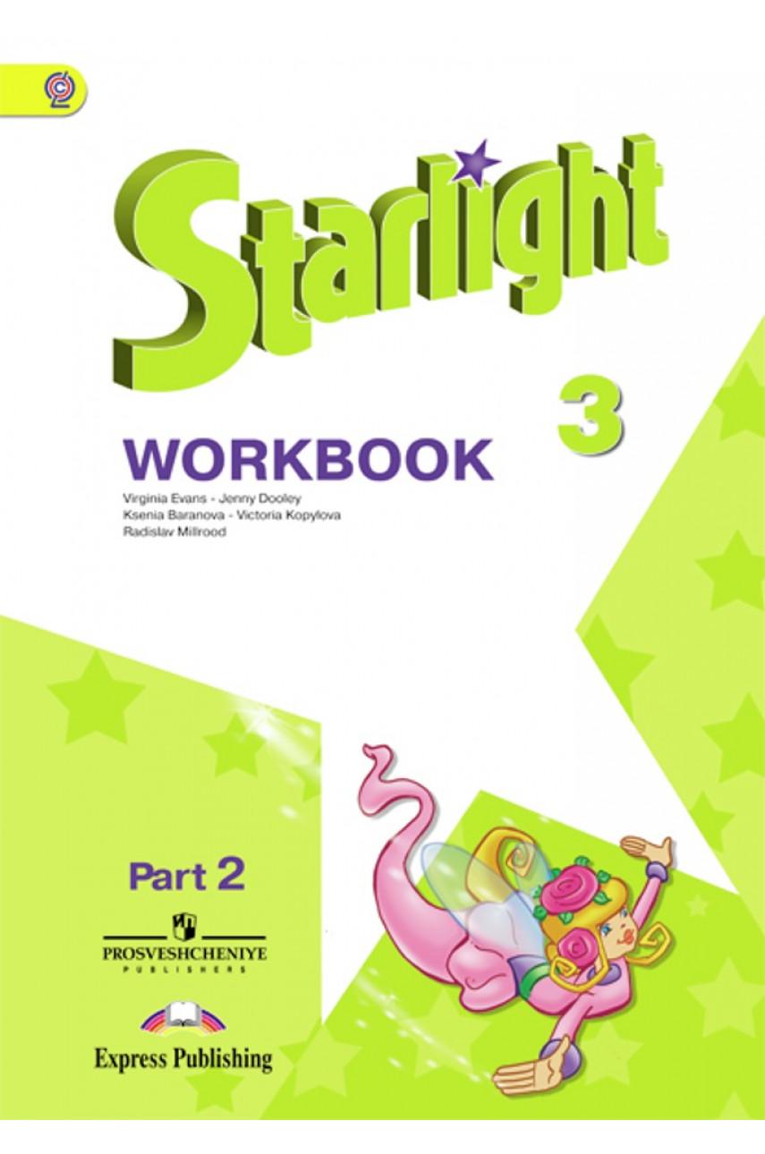 Английский язык. 3 класс. Starlight. Рабочая тетрадь в 2-х частях