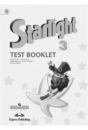 Английский язык Starlight test booklet 3 класс Контрольные задания автор Баранова, Дули, Копылова