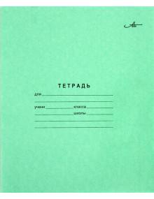 Тетрадь школьная 18 листов, клетка, артикул BZ02