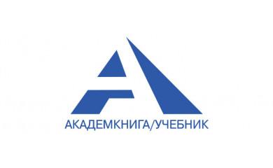 Издательство Академкнига (Москва)