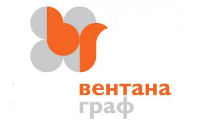 Издательство Вентана-Граф (Москва)