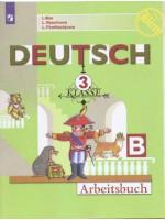 Немецкий язык. 3 класс. Рабочая тетрадь в 2-х частях. Авторы Бим, Рыжова, Фомичева
